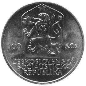 100 Kčs 1985 - 10. výročie konferencie v Helsinkách - Bežná kvalita