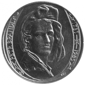 100 Kčs 1985 - Petr Brandl - Bežná kvalita