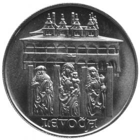 50 Kčs 1986 - Mestská pamiatková rezervácia Levoča, Bežná kvalita