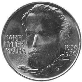 100 Kčs / 1986 - 150. výročie úmrtia K. H. Mácha - Bežná kvalita
