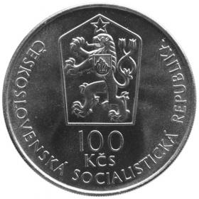 100 Kčs 1987 - Banícka akadémia v Banskej Štiavnici - Bežná kvalita