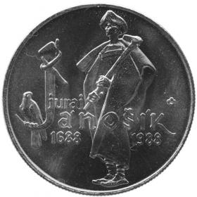 50 Kčs / 1988 - 300. výročie narodenia J. Jánošíka - Bežná kvalita