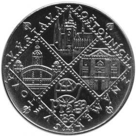 100 Kčs / 1988 - Svetová výstava poštových známok Praha '88 - Bežná kvalita