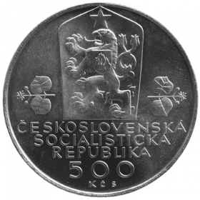 500 Kcs / 1988 - 20th anniversary of the Czechoslovak Federation - Standard quality