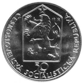 50 Kčs 1989 - Železnica Břeclav-Brno - Bežná kvalita
