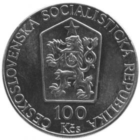 100 Kčs / 1989 - 50. výročie udalostí 17. novembra 1939 - Bežná kvalita