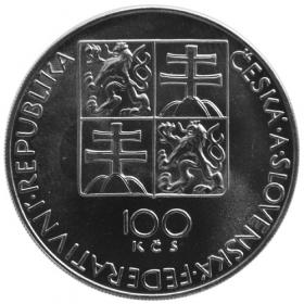100 Kčs / 1991 - Znovuotvorenie Stavovského divadla v Prahe a 200. výročie úmrtia W. A. Mozarta - Bežná kvalita