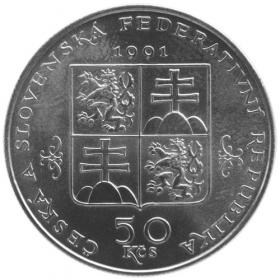 50 Kcs / 1991 - Marianske Lazne - Standard quality