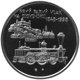 200 Sk / 1998 - 150th anniversary of the arrival of first steam Train in Slovakia - BU
