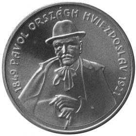 200 Sk / 1999 - 150th anniversary of the birth of Pavol Orságh Hviezdoslav - BU