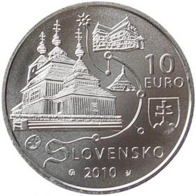 10 Euro / 2010 - Drevené chrámy - Bežná kvalita