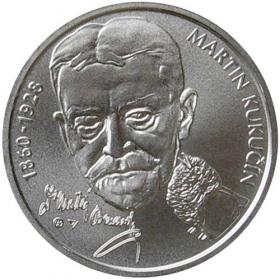 10 Eur 2010 - 150. výročie narodenia Martina Kukučína - Bežná kvalita