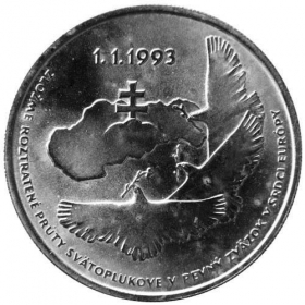 100 Sk 1993 - Vznik Slovenskej republiky - Bežná kvalita